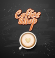 coffee shop vector image vector image