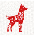new year of the dog red chinese paper cut art vector image vector image