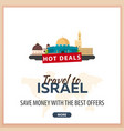 travel to israel travel template banners for vector image vector image
