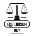 equilibrium logo simple black style vector image