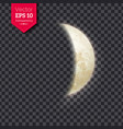 growing moon phase vector image vector image