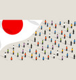 japanese independence anniversary celebration and vector image vector image