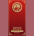 vertical 2020 chinese new year ox red greeting vector image vector image