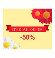 special offer banner with realistic red and white vector image