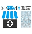 Drugstore Icon with 1000 Medical Business vector image vector image
