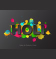 holi holiday card with colorful watercolor splash vector image