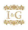 i and g vintage initials logo symbol the letters vector image vector image