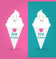 love ice cream logo on two color ways background vector image