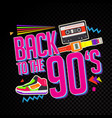 party time the 90s style label vector image vector image