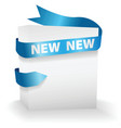 ribbon NEW text vector image vector image
