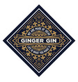 vintage label with gin liquor design vector image vector image