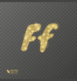 golden shiny letter f on a transparent background vector image
