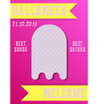 halloween party invitation halloween party scary vector image vector image