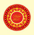 happy diwali greeting design vector image vector image
