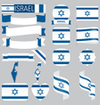 Israel flags vector image vector image