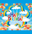 birthday party banner with a rainbow and balloons vector image vector image