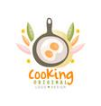 cooking original logo design kitchen emblem vector image vector image
