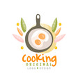 cooking original logo design kitchen emblem with vector image vector image