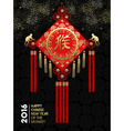 Happy chinese new year monkey traditional red gold vector image vector image