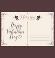 vintage valentine card with inscriptions and cupid vector image vector image