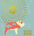 chinese new year dog 2018 bulldog greeting card vector image vector image