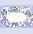 floral card template with lilac and empty frame vector image vector image