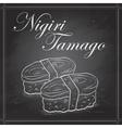 sushi color Tamago Nigiri vector image