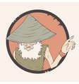wise man vector image vector image