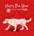 chinese new year of the dog 2018 art greeting card vector image vector image