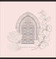 gothic gate hand drawn sketch vintage doors vector image vector image