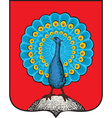 Serpukhov Coat-of-Arms vector image vector image