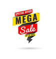flash sale banner memphis style with geometric vector image vector image