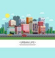 town city street summer vector image