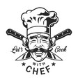 vintage restaurant chef logotype vector image vector image