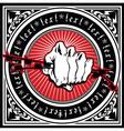 Ornate Barbwire Fist Card vector image
