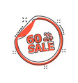 cartoon sale sticker 60 percent off icon in comic vector image