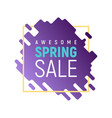 dynamic square pixel spring sale template vector image vector image