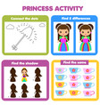 activity page for kids educational children game vector image vector image