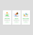kids yoga health free classes landing page vector image vector image