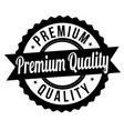 premium quality label or sticker vector image