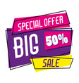 big sale shopping poster memphis style vector image vector image