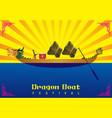 dargon boat festival vector image vector image
