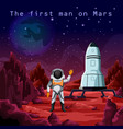 first man in spacesuit exploring red planet mars vector image vector image
