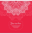 Invitation card with lace ornament 6 vector image vector image