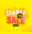 bright summer sale flyer with geometric fluid vector image