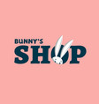 bunnys shop logo vector image vector image