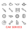 car service station and auto repair garage icon vector image vector image