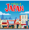 greeting welcome to japan with traditional vector image