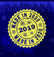 grunge made in 2020 stamp seal on winter vector image vector image