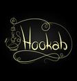 hookah design vector image vector image